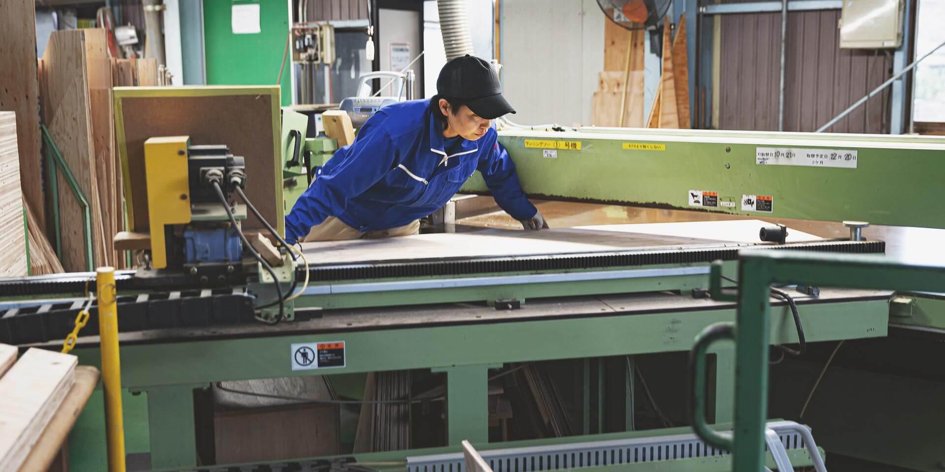 木工加工事業